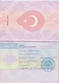Правила приема иностранных граждан
