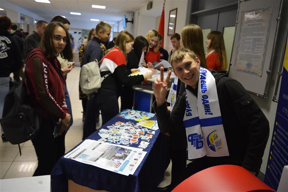 Добро пожаловать! Белорусский государственный технологический университет провел День открытых дверей